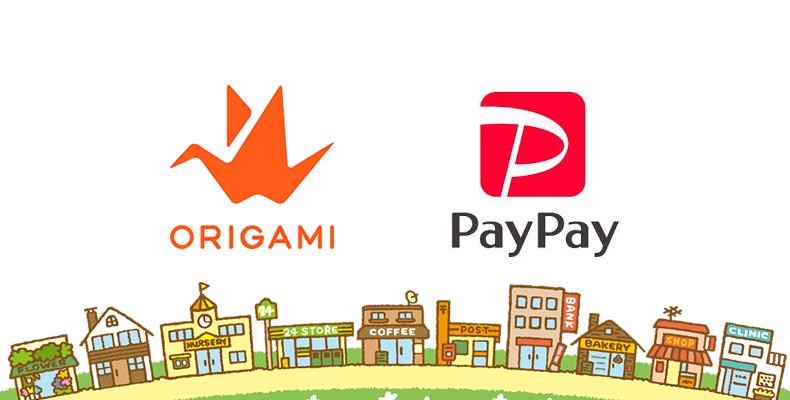 Origami Pay(オリガミペイ)を利用できる得なお店は?PayPay利用店舗と比較も。