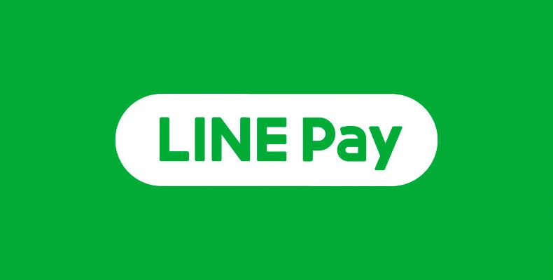 LINE Pay(ラインペイ)をはじめてみました。プラスチックカードも発行!