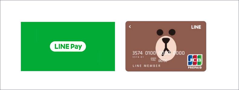LINE Pay(ラインペイ)のプラスチックカードが到着しました!設定開始!