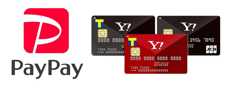 PayPay(ペイペイ)にヤフーカードを登録!本人認証で手こずる。