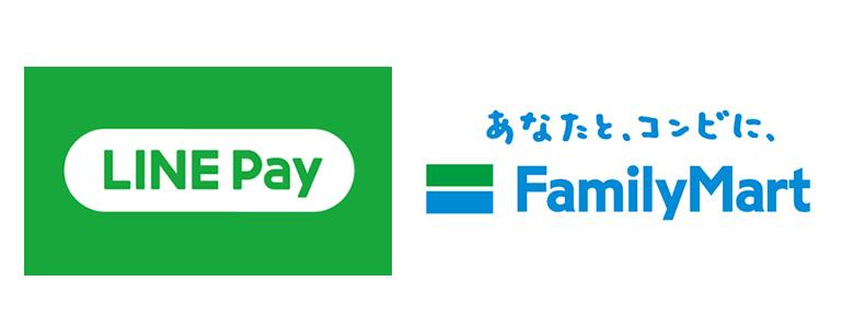 LINE Pay(ラインペイ)のコード決済をファミマで使ってみた。