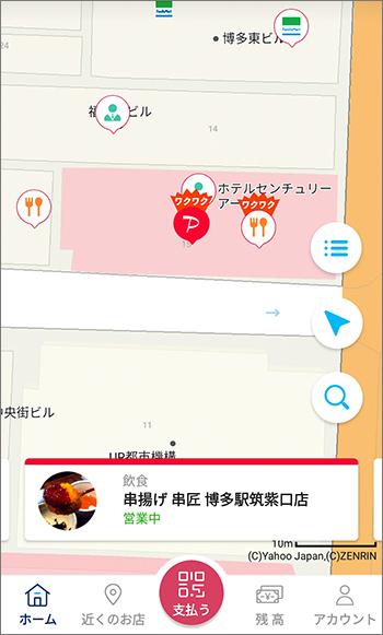 串揚げ 串匠 博多駅筑紫口店