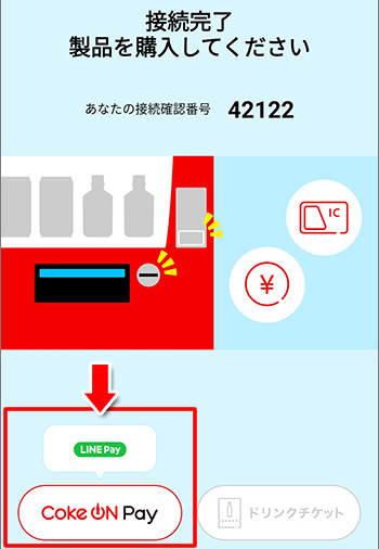 LINE Pay Coke On Pay