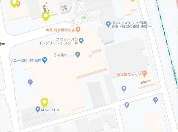 スーパーSUNNY(サニー)