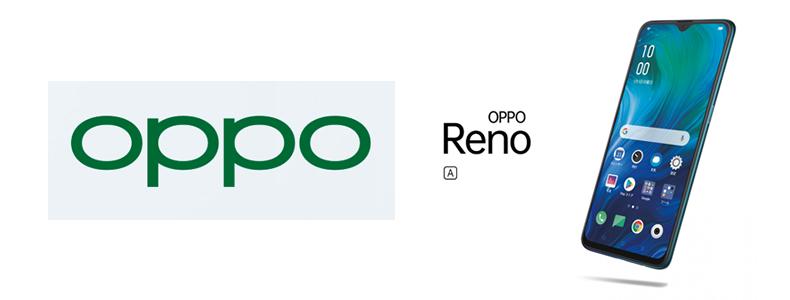 QTmobile(QTモバイル)でOPPO Reno Aの端末が販売されてた。
